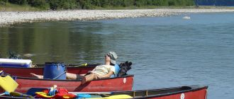 Canoe Adventure Tours